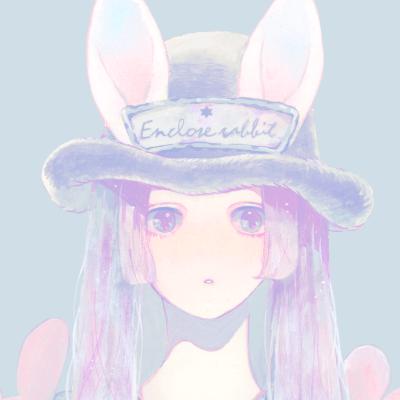 ecopino