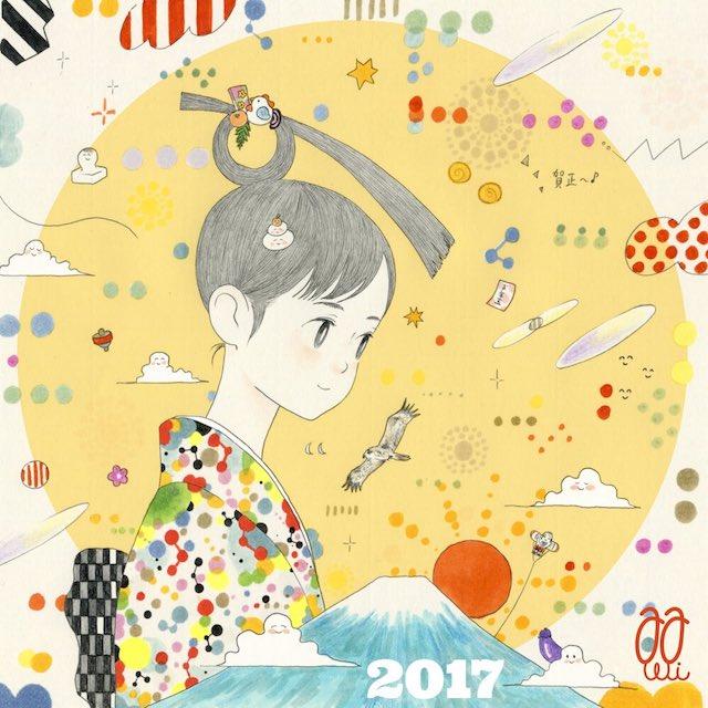awai_hny2017