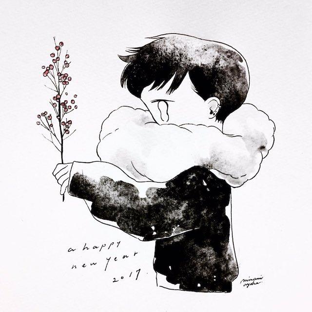minami_hny2017