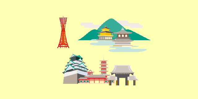関西イベントGW
