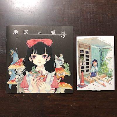 西塚em イラスト集&ポストカード