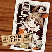 あんころもちこ先生ポストカード「うさうさコーヒー」