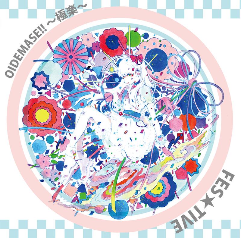 FES☆TIVE「OIDEMASE!! 〜極楽〜」