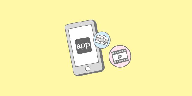 イラスト風加工アプリ